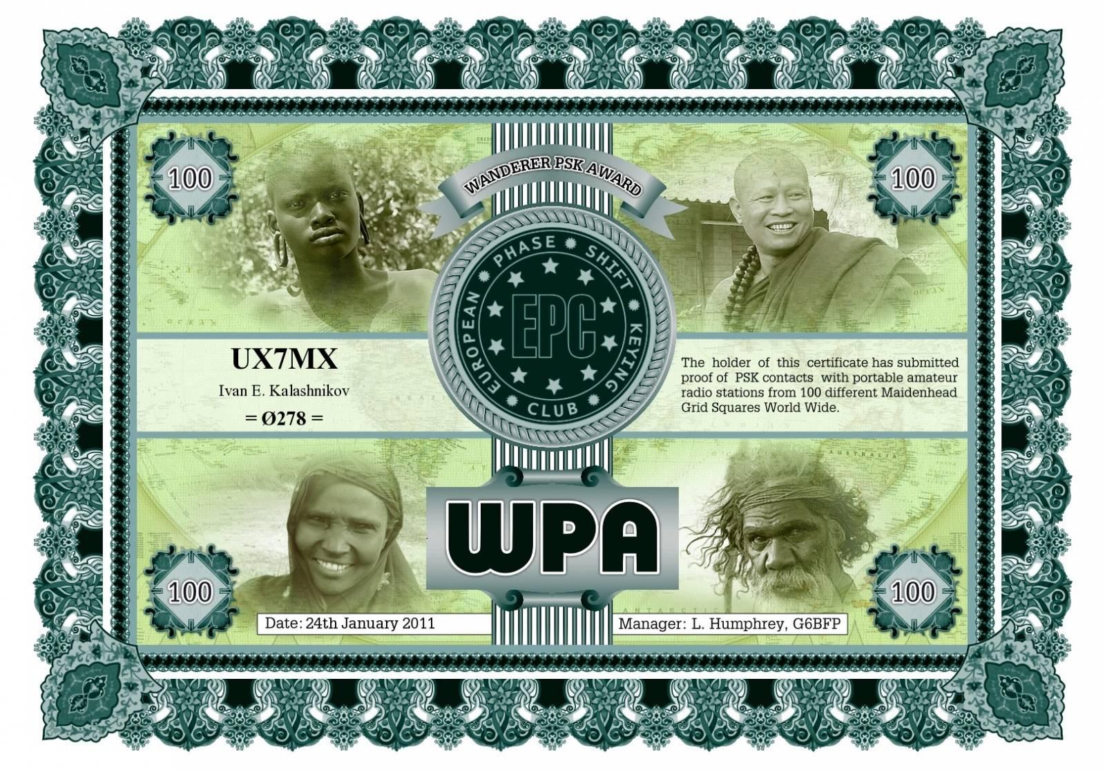 UT3RS-WPA-100. Дипломы EPC.