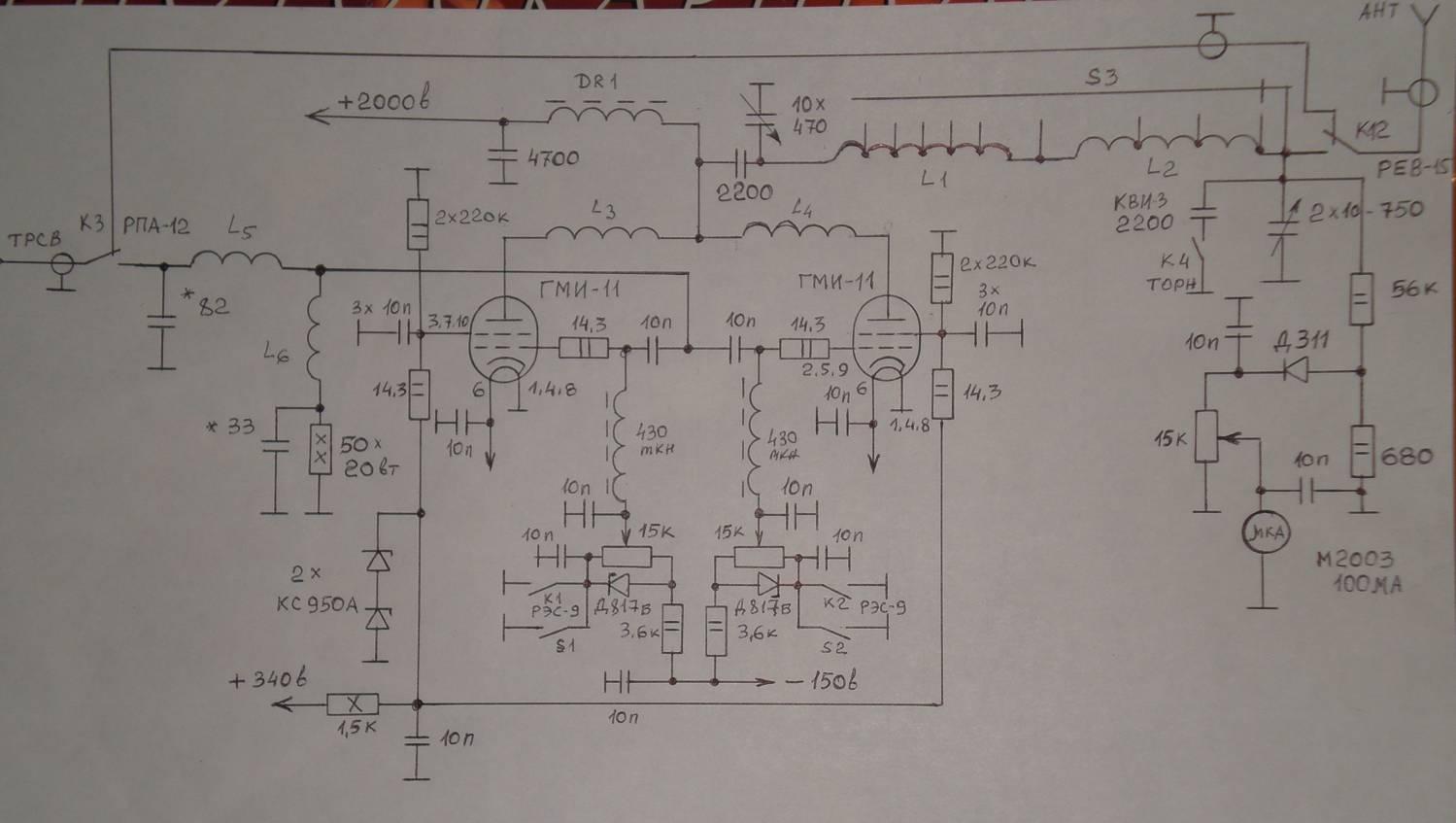 Схемы кв усилителя на ги7б