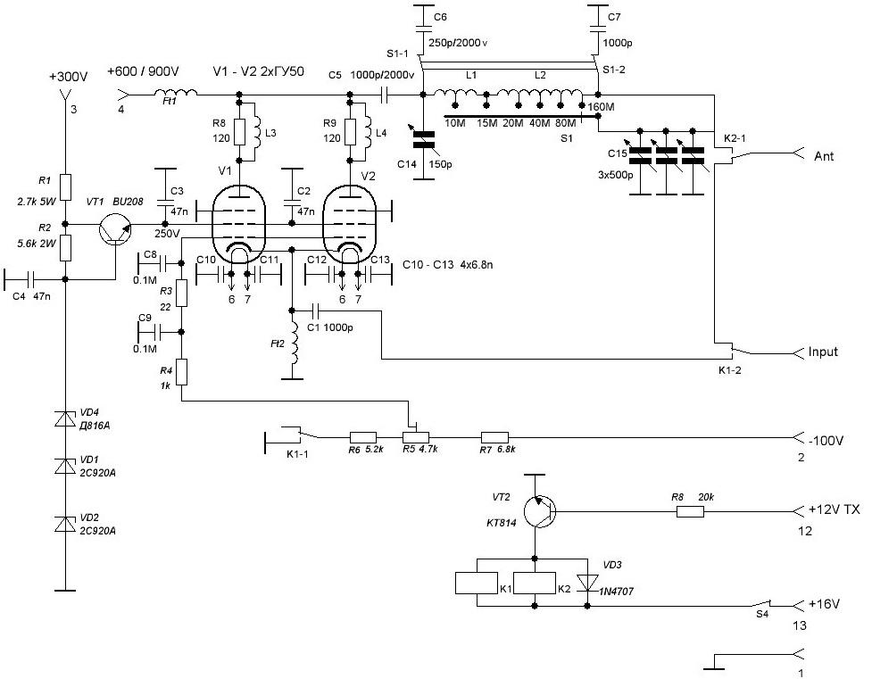 Усилитель мощности на 2-х ГУ-50